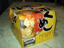 fukumeshi02