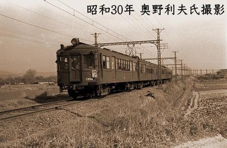 01_kami_katura_old
