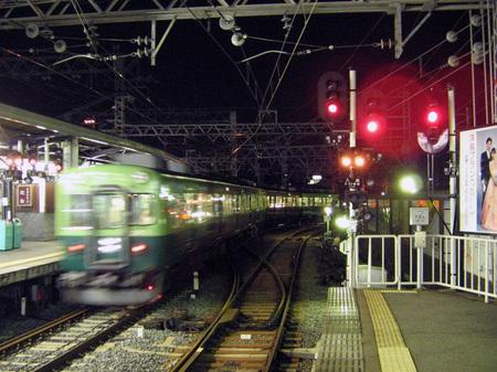 12_chusyojima_new01