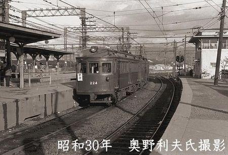 12_chusyojima_old01
