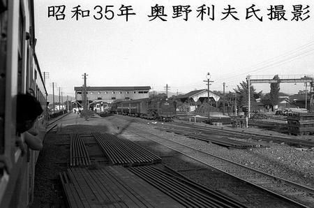 14_saga_old01
