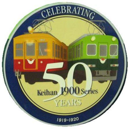 1900_02