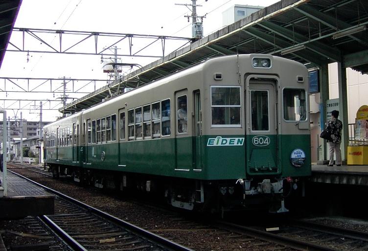 2004103101