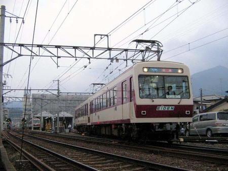 2006_himaturi05