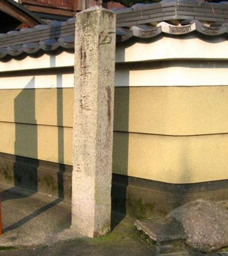 Ichihara01