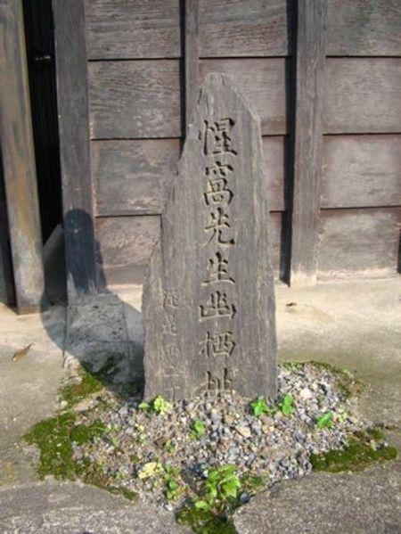 Ichihara02