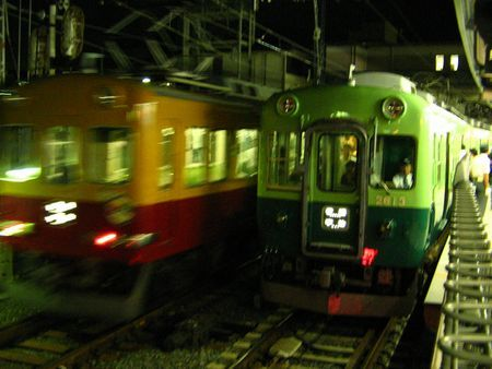 1900_18