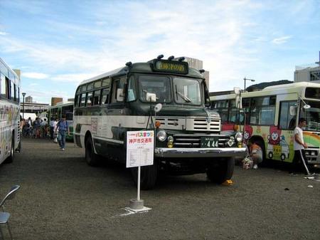 Bus_maturi2007_01