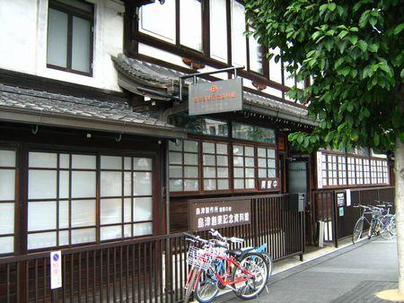 Takase02