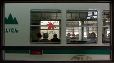Takaragaike04