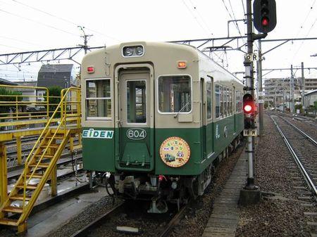 Maturi2007_03