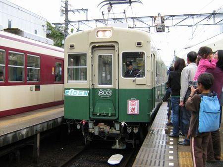 Maturi2007_04