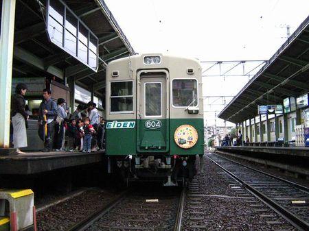 Maturi2007_06
