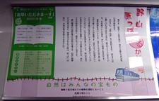 Michikusa01
