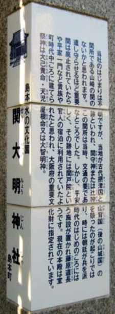 Yama_kaido04