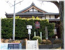 Yama_kaido10_2