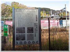 Yama_kaido11_2