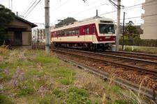 2008_spring05