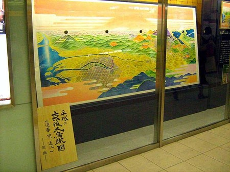 Chokanzu01