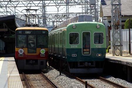 Wakaba8003_03
