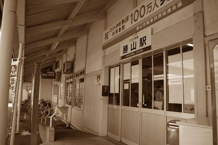Katuyama_stn01