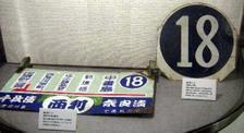 Haishi30nen07_3