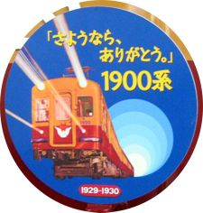 1900_58