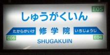Station_no01