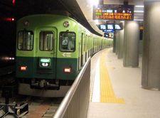 Nakanashima01