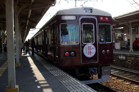 Arashiyama_rin02_2
