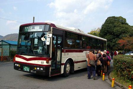 Arashiyama_rin07