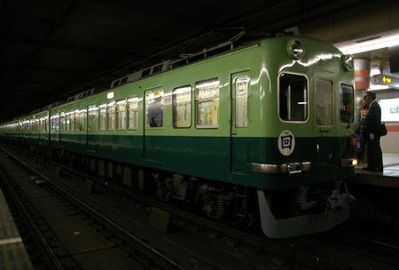 Sanjyo1900_03
