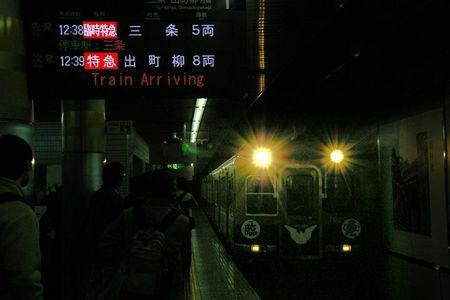 Shijyo1900_02