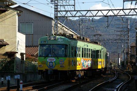 200901thomas04