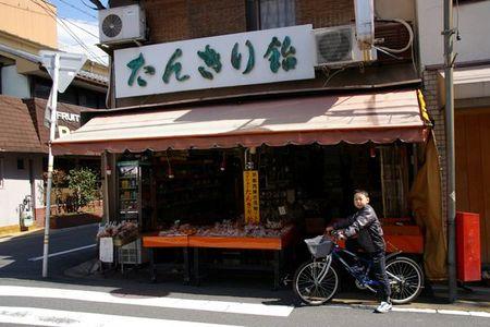 Nishijin09