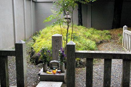 Nishijin10
