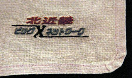Kaseki02