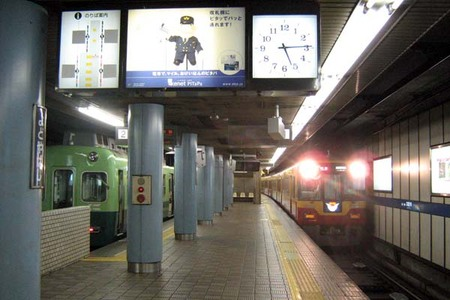 Yodayabashi01