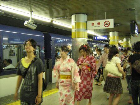 2009_yoiyama05