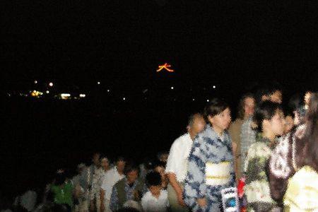 2009_daimonji03