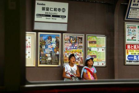 2009_yokai01