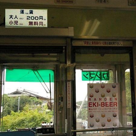 2009_yokai04