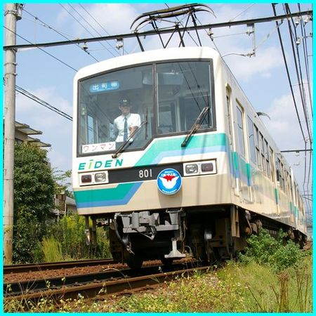 Outou_sen20_04