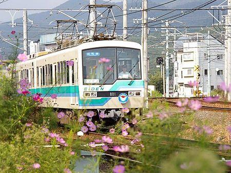 Outou_sen20_09