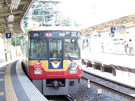 Yawatashi_stn11