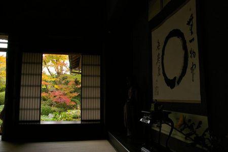 Takagamine_momiji2009_04
