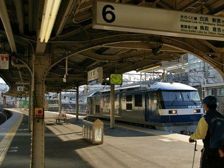 Kyoto_eki17