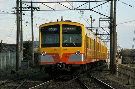 Sangi01