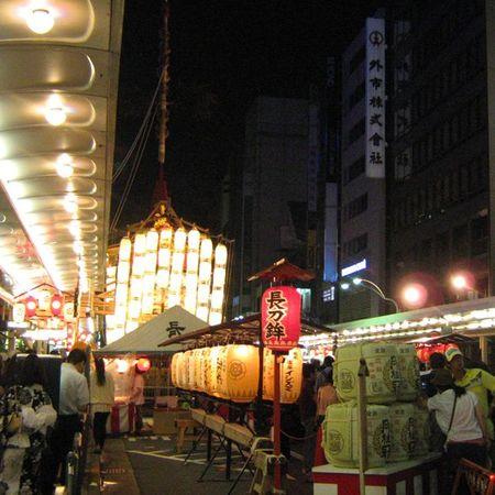 Gion_2007_02