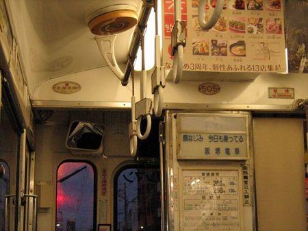 201007_hankai04